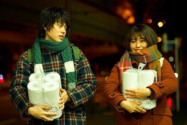 2021: I Fell in Love Like A Flower Bouquet - Nobuhiro Doi