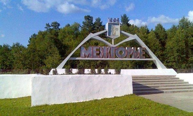 2. Mezhgorye Bölgesi (Rusya)