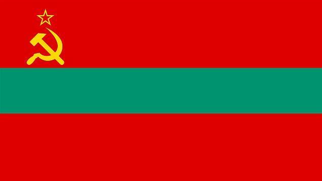Fakat aslında kulüp, uluslararası toplum tarafından tanınmayan bir devlet olan Transdinyester'in başkenti Tiraspol'da yer alıyor.