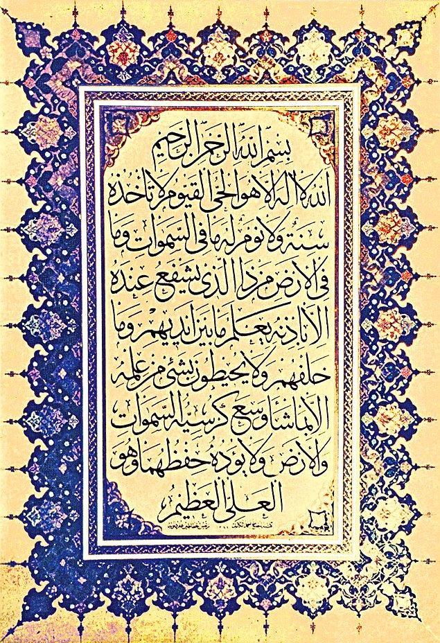 Ayetel Kürsi Arapça Duası